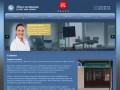 Стоматология Ден-клиник Солнечногорск Рекинцо проезд Молодежный дом 1 den-klinik Ден клиник