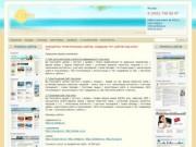 Аугид  Augid - сайты под ключ (разработка туристических сайтов, страховых сайтов, создание тур сайтов под ключ, сайта турагенства)