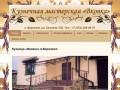Вковка, сайт-визитка кузнечной мастерской (Россия, Воронежская область, Воронеж)