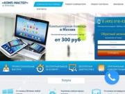 Ремонт компьютеров - цены указаны на 1it-master.ru (Россия, Нижегородская область, Нижний Новгород)