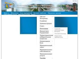 Beladmin.ru