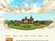 Свято-троицкий-всецарицинский Мужской монастырь
