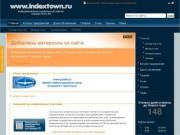 Добро пожаловать на главную страницу - Информационно-социальный портал города Пыть-Ях.