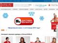 KISLIS.com - интернет-магазин одежды с оформлением покупки в один клик. (Россия, Свердловская область, Екатеринбург)