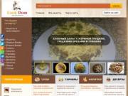Рецепты первых блюд. Готовьте вместе с нами! (Россия, Нижегородская область, Нижний Новгород)