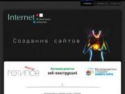 Веб-студия «PWMG» (IBS, SEO, Создание Логотипов) тел. 8 (961) 178-69-04