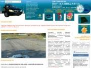 Автошкола Калина-Авто Березовский- обучение правилам дорожного движения