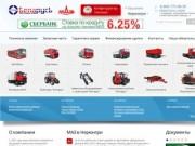 Торговый Дом «Белорусский», официальный дилер МАЗ в Нерюнгри (Россия, Якутия, Нерюнгри)