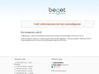 УККАТ Лесозаводск