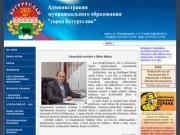 Bugadmin.orb.ru