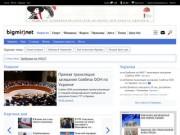 News.bigmir.net