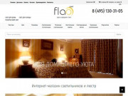 Магазин Флао Лайт предлагает купить люстру в гостиную в Москве (Россия, Нижегородская область, Нижний Новгород)