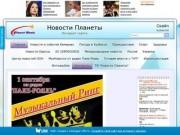 «Вечерний Кузбасс» относится к городским интернет-газетам Кемерово. (Россия, Кемеровская область, Кемерово)
