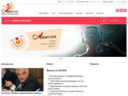 Радио Авантаж Урюпинск