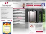 """Группа Компаний """"СканСориум"""": продажа лифтов, подъемников, эскалаторов"""