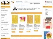 «Kitabooki» - первый в Украине магазин учебной литературы по китайскому языку и сопутствующих товаров.  Мы предлагаем вашему вниманию большое разнообразие книжной продукции, прописей, сувениров и товаров для каллиграфии. (Украина, Харьковская область, Харьков)
