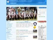 Гимназия г. Костомукша | Официально