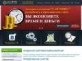 Продвижение сайтов, создание сайтов в Новосибирске
