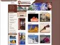 Отдых, туры в Испанию, отдых в Хорватии, Новый Год в подмосковье