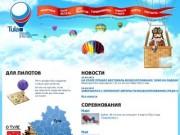 Федерация воздухоплавательного спорта Тульской области