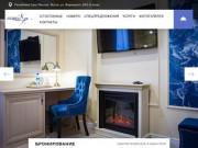 Созвездие, Якутск - официальный сайт отеля