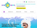Doka School - школа скорочтения, развития памяти и интеллекта (Россия, Калининградская область, Калининград)