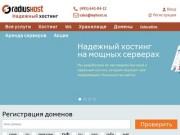 Дата центры в Москве TIER 3+