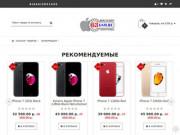 63GSM - Купить iPhone в Самаре