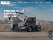 Компания «РМ-Терекс»