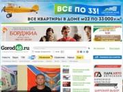 Липецк - новости и происшествия Липецка (Gorod48)