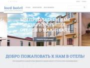 Lord Hotel   Один из лучших отелей Махачкалы