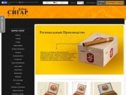 Кубинские Сигары | Купить Кубинские Сигары в интернет магазине
