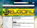 Доска бесплатных объявлений по Мурманской области (SELIGO.ru) дать или найти объявления о купле-продаже в Мурманской области