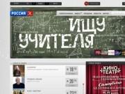 Письма из провинции. Невель (телеканал «Культура», эфир 24.06.2010г.)