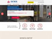Квартиры в ЖК Преображенский от АИЖК по Тюменской области