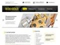 Компания ECM GOLD, - услуги гальванического покрытия драг. металлами, авс-пласмасс и все типы металлов (Челябинская область, г. Челябинск, здание «ДОМ БЫТА», ул. Васенко 96, офис 513)