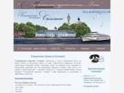 Гостиничный комплекс саммит - мышкин, гостиницы мышкин