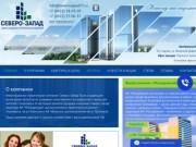 Инвестиционно-строительная компания