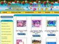 Интернет-магазин «Баскет плюс» будет рад видеть Вас на нашем сайте. У нас вы найдете большой ассортимент игрушек и товаров для детей, а именно: игрушки для мальчиков, игрушки для девочек и многое другое (Украина, Киевская область, Киев)