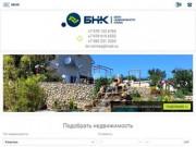 БНК - квартиры, земельные участки, дома, гостинцы в Крыму