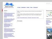 Баксан Онлайн. Сайт города Баксан Кабардино-Балкария