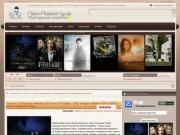 Смотреть фильмы онлайн бесплатно