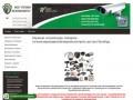 Системы безопасности, сигнализации - ООО Регион Безопасность г. Оренбург
