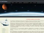 Установка спутниковых антенн НТВ Плюс Триколор ТВ Радуга ТВ Континент ТВ Телекарта Хот Бёрд