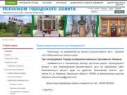 Almaznaya.org.ua