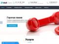 Аренда call-центра. Высокий уровень сервиса. (Россия, Нижегородская область, Нижний Новгород)
