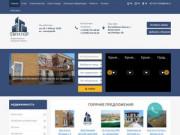 Купить недвижимость в Евпатории. Срочная покупка недвижимости