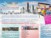 Видео реклама на экранах и ЖК мониторах в торговых центрах - Media indoor TV -