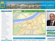 Сайт Оханского муниципального района