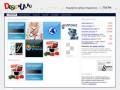 Веб-студия ДизайнУл.ру. Разработка сайтов в Ульяновске.   